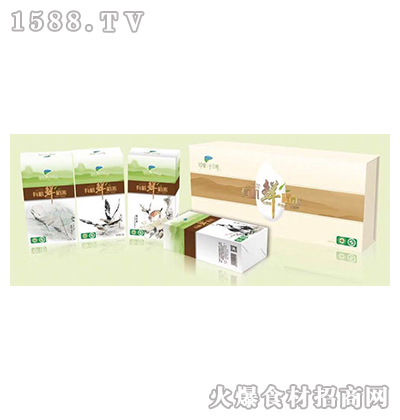 印象十三府有机鲜稻米1kg*4礼盒