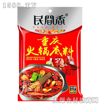 民间香重庆火锅底料400克