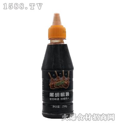 特瑞肯黑胡椒酱-258g