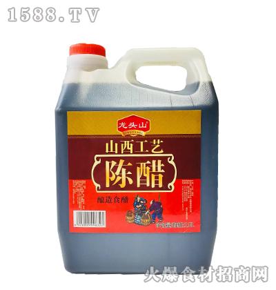 龙头山-陈醋2.5L