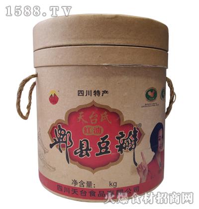 天台氏-红油郫县豆瓣(桶装)