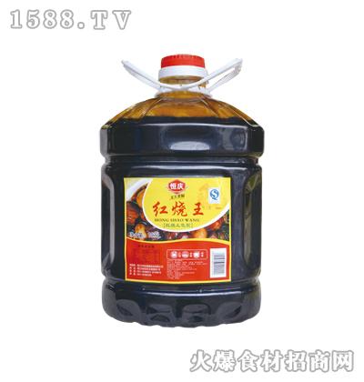 恒庆红烧王10.5L