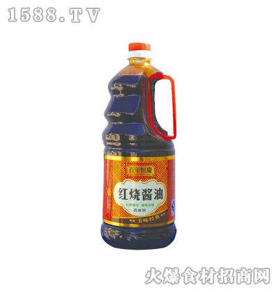 恒庆红烧酱油1900ml(塑料壶)