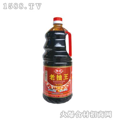 恒庆老抽王1900ml(塑料壶)