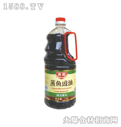 亮厨蒸鱼豉油1900ml