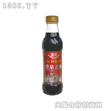 亮厨草菇老抽500ml(灯笼瓶)