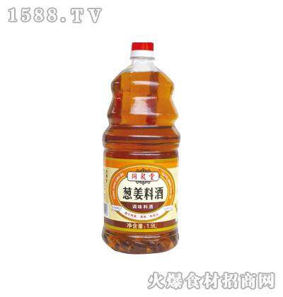 同聚堂葱姜料酒1900ml