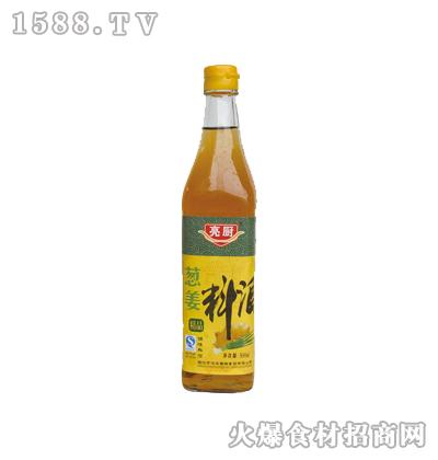葱姜料酒500ml(方瓶)-亮厨