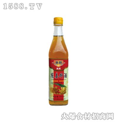 葱姜料酒500ml-亮厨