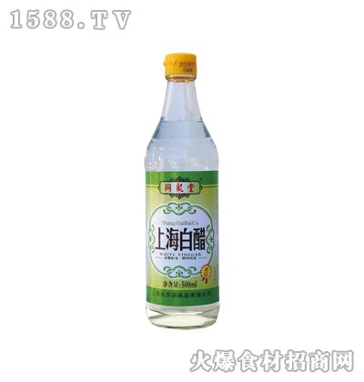 同聚堂牌上海白醋500ml