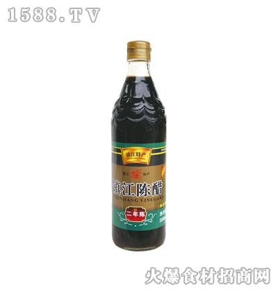 恒庆牌镇江陈醋二年陈580ml(鱼鳞纹瓶)