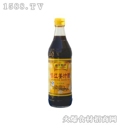 恒庆牌镇江姜汁醋500ml(麻光)