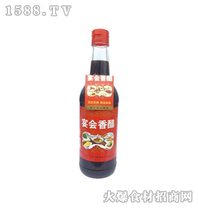 恒庆牌宴会香醋500ml(圆瓶)