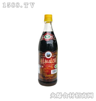恒庆牌镇江陈醋三年陈酿K型550ml
