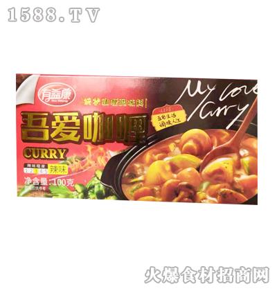 有益康辣味吾爱咖喱(块状咖喱调味料)100克