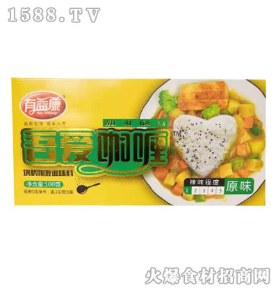 有益康原味吾爱咖喱(块状咖喱调味料)100克