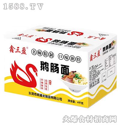 鑫三盈鹅肠面4kg