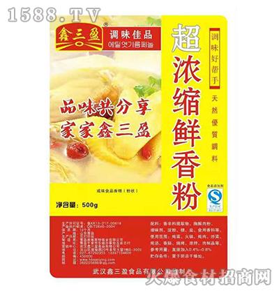 鑫三盈超浓缩鲜香粉500g