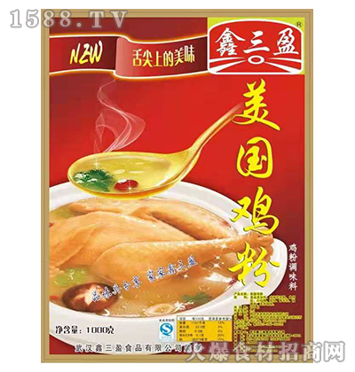 鑫三盈美国鸡粉1kg