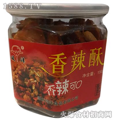 硕沣香辣酥150g
