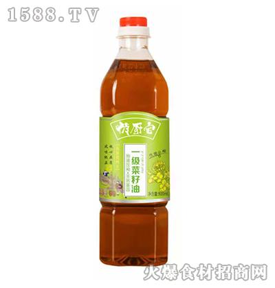 俏厨宝一级菜籽油900ml