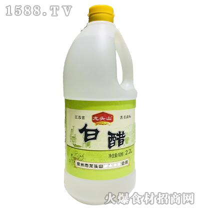 龙头山白醋-2.2L