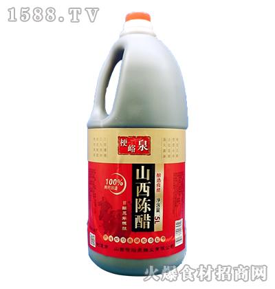 山西陈醋(酿造食醋)5L