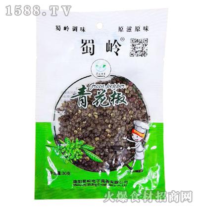 蜀岭青花椒30克