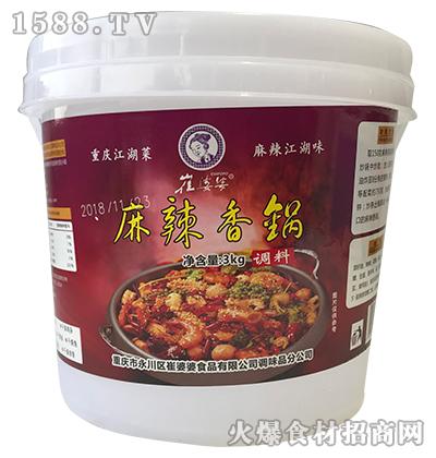 崔婆婆麻辣香锅调料3kg