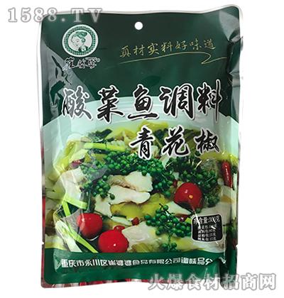 崔婆婆酸菜鱼调料(青花椒)300g