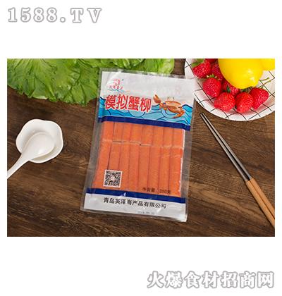 北方鱼火模拟虾柳250g