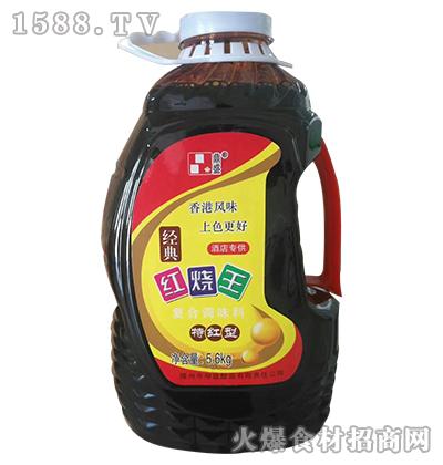 鼎盛经典红烧王5.6kg