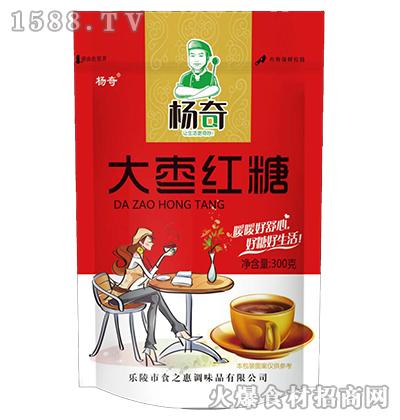 大枣红糖300g-杨奇
