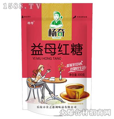 益母红糖300g-杨奇