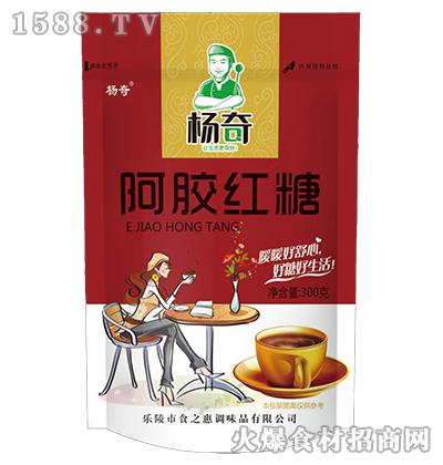 阿胶红糖300g-杨奇