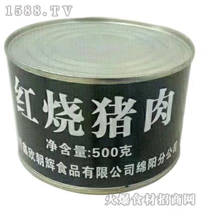 红烧猪肉罐头500g