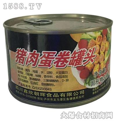 猪肉蛋卷罐头
