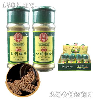 张老七白胡椒粉30g