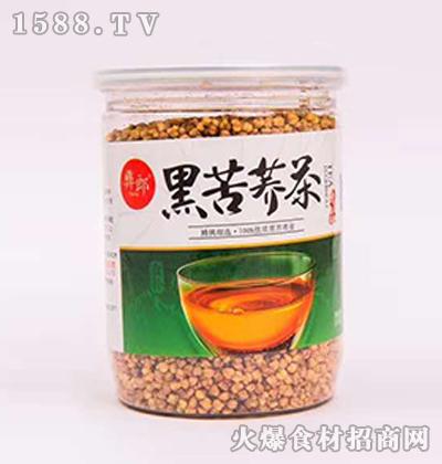 彝郎黑苦荞茶220g