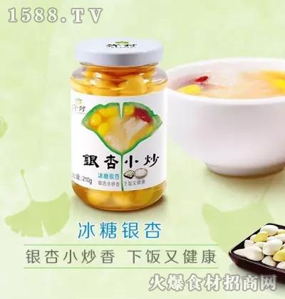 许村银杏小炒(冰糖银杏)210g