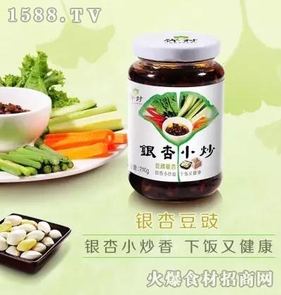 许村银杏小炒(银杏豆豉)210g