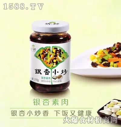 许村银杏小炒(银杏素肉)210g