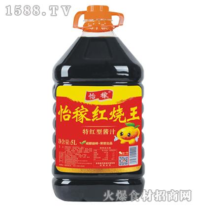 怡稼红烧王(特红型酱汁)5L