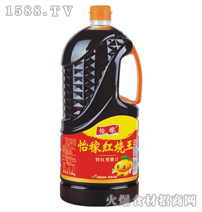 怡稼红烧王(特红型酱汁)3.0kg
