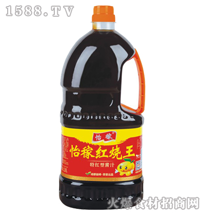 怡稼红烧王(特红型酱汁)1.5L