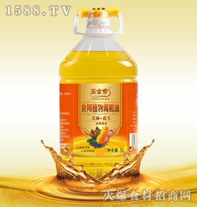 玉金香芝麻花生食用植物调和油5L