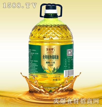 玉金香橄榄玉米食用植物调和油5L