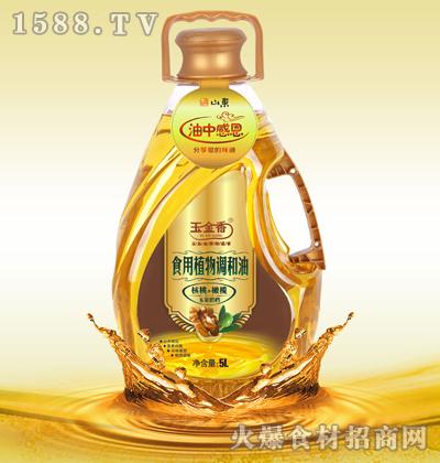 玉金香核桃橄榄食用植物调和油5L