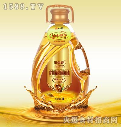 玉金香核桃玉米食用植物调和油5L