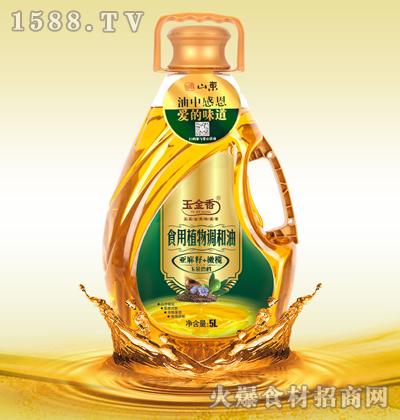 玉金香亚麻籽橄榄食用植物调和油5L